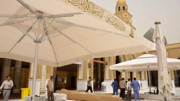 تغطية ساحات المساجد